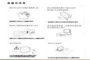 歌林HCT-291数位倍频电视机使用说明书