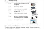 巨普免持式扫描器Z-6010型使用说明书