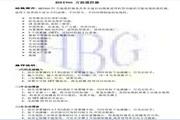 浩博HBT900遥控器说明书