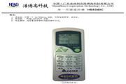 浩博HB5043C Chigo单一空调遥控器说明书1.0.0