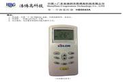 浩博HB5043A Kelon单一空调遥控器说明书1.0.0