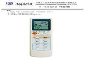 浩博HB5033B 三菱单一空调遥控器说明书1.0.1