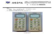浩博HB5023C 海尔单一空调遥控器说明书1.0.1