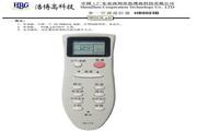 浩博HB5023B 长虹单一空调遥控器说明书1.0.1