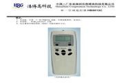 浩博HB5013C SKD单一空调遥控器说明书1.0.4