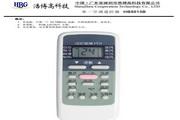 浩博HB5013B MD单一空调遥控器说明书1.0.5