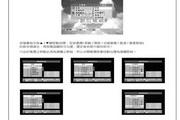 歌林CT-34DT型数位全平面电视说明书