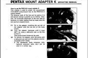 宾得Mount Adapter K 数码相机英文说明书