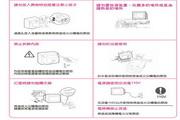 歌林HCT-H295型数位倍频电视机使用说明书