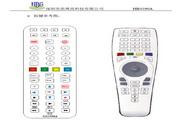 浩博HB3590A遥控器说明书V1.0.1
