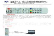 浩博HB1193G(单键通)遥控器说明书V1.0.0