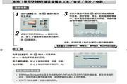 海尔LE46H330液晶彩电使用说明书