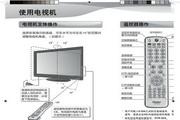 海尔LF42T1液晶彩电使用说明书