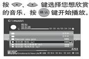 海尔LU26K3液晶彩电使用说明书
