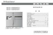 海尔 BCD-530WACV冰箱 使用说明书