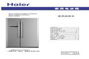 海尔 BCD-539SY冰箱 使用说明书