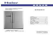 海尔 BCD-539WH冰箱 使用说明书