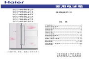海尔 BCD-649WACV冰箱 使用说明书
