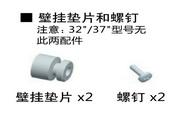 海尔LE32T30液晶彩电使用说明书