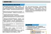 海尔LE55H310液晶彩电使用说明书