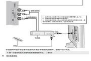 海尔LE42H300液晶彩电使用说明书