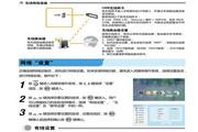 海尔LE26H300液晶彩电使用说明书
