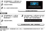 海尔LE42A320 液晶彩电使用说明书