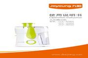 九阳 榨汁机JYZ-A562型 使用说明书