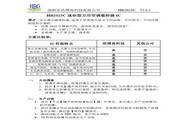 浩博HB2023C万用空调遥控器说明书