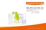 九阳 榨汁机JYZ-A560型 使用说明书