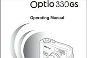 宾得Optio 330GS相机英文说明书