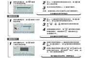 海尔LE26A30液晶彩电使用说明书
