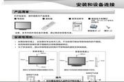 海尔LE42A30液晶彩电使用说明书