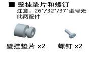 海尔H46E07液晶彩电使用说明书