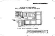 松下 微波炉NN-GD576M型 使用说明书