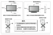 海尔LB37K3N液晶彩电使用说明书