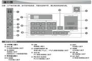 海尔LP60A30液晶彩电使用说明书