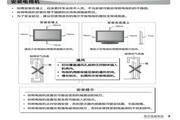 海尔LD47K3液晶彩电使用说明书