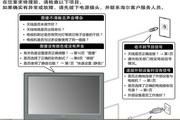 海尔LD32K3液晶彩电使用说明书