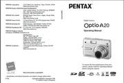 宾得Optio A20相机英文说明书