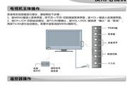 海尔LE19T3A液晶彩电使用说明书