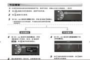 <p>海尔LE22T3A液晶彩电使用说明书</p>