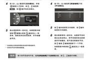 海尔LE24A300液晶彩电使用说明书