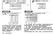 海尔LB46R3N液晶彩电使用说明书