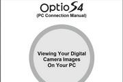 宾得Optio S4 (PC Connection Manual) 相机英文说明书