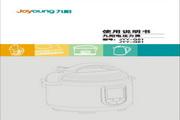 九阳 电压力煲JYY-G61型 说明书