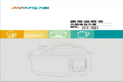 九阳 电压力煲JYY-G51型 说明书