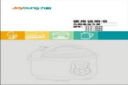 九阳 电压力煲JYY-G62型 说明书