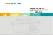 九阳 电压力煲JYY-G5型 说明书