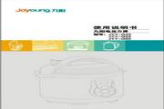 九阳 电压力煲JYY-G42型 说明书